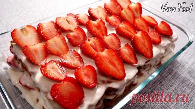 Торт с клубникой без выпечки. Через 30 минут уже на столе!!! Самый простой рецепт клубничного торта без выпечки. 15 минут готовим, 15 минут даем постоять в холодильнике и ВСЁ! Можно садиться пить чай и угощать гостей) Торт получается очень мягким и вкусным. Пре...