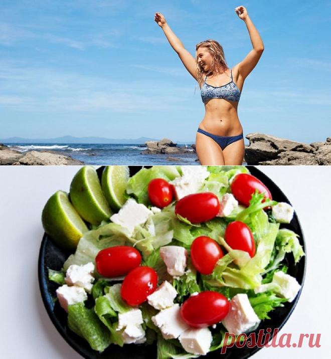 Диета Протасова: идеальный план питания на 40 дней! 4 кг уходит за неделю.