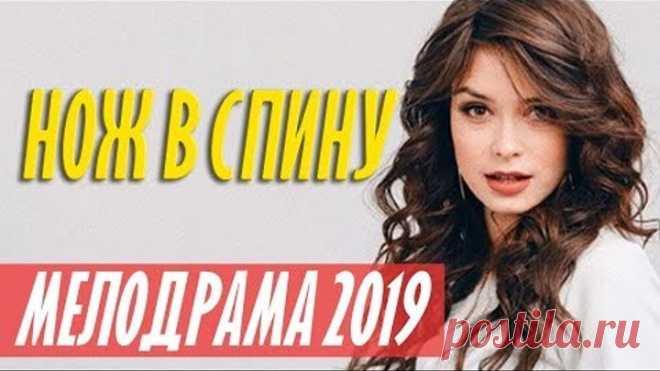 русский кино 2019