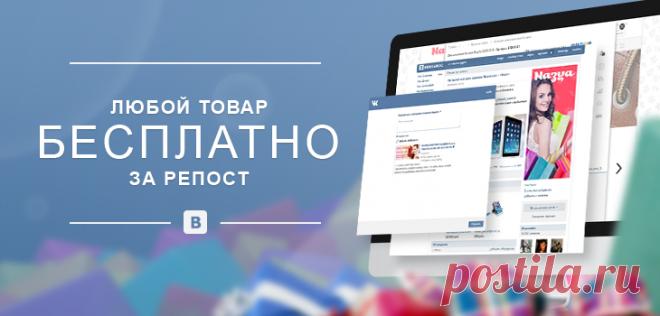 Таобао (Taobao) на русском языке  интернет-магазин недорогой одежды с  бесплатной доставкой 4e4786432e8f3