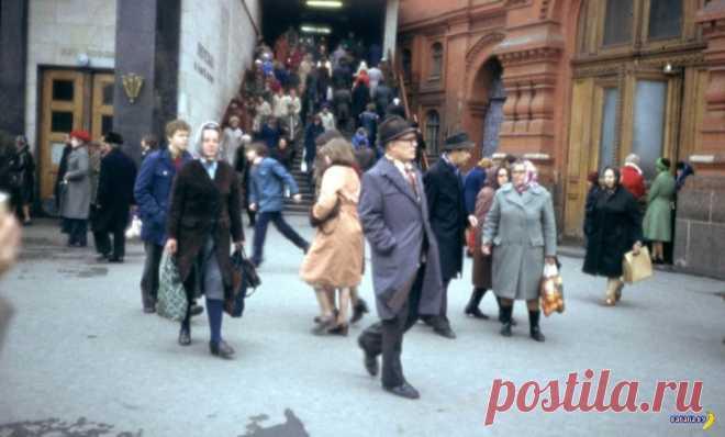 Москва 1960-ые . Чёрт побери