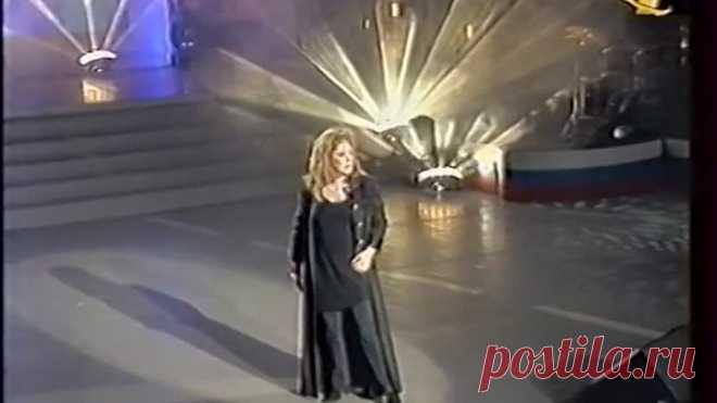 Алла Пугачева — выступление на концерте в День милиции (10.11.1999)