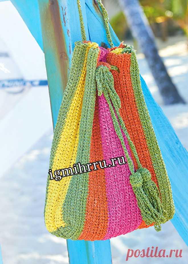 Разноцветная сумка-мешок. Вязание крючком