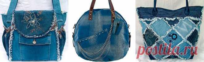 a6fc347052a2 Джинсовые сумки своими руками | сумки | Постила