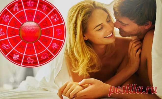 Гороскоп сексуальной совместимости. Узнай свою совместимость! — СОВЕТ !!!