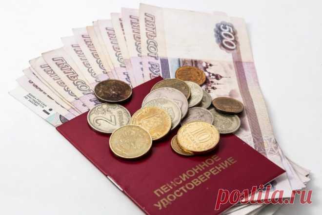 Нет дохода. Какие нужны документы для оформления субсидии на услуги ЖКХ в 2020 году? Какой доход дает возможность получить субсидию? Для этого необходимо высчитать средний бюджет членов семьи за полгода и сопоставить ...