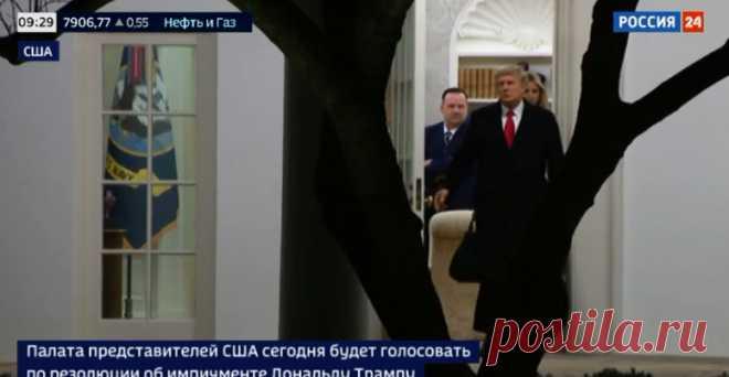 Бойтесь своих желаний: Трамп пригрозил импичментом Байдену | VestiNewsRF.Ru