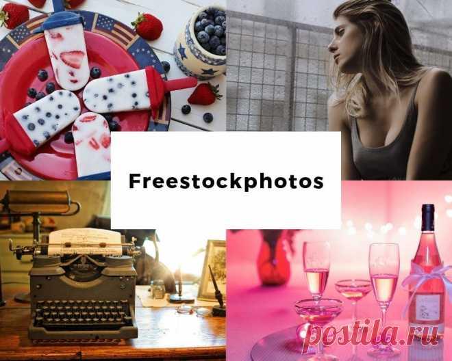 Лучшие бесплатные фотостоки и сайты с картинками | Canva