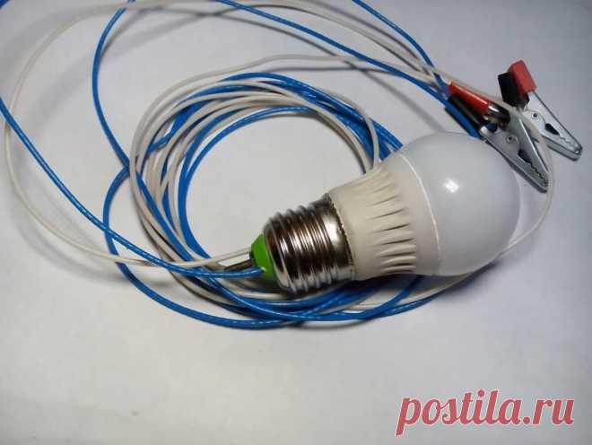 Автомобильная переноска на 12 вольт из светодиодной лампы на 220 вольт   AvtoTechLife   Яндекс Дзен