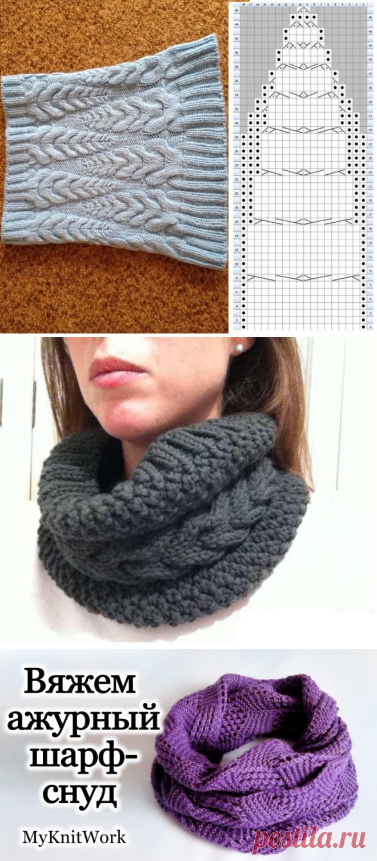связать шарф фото и схемы