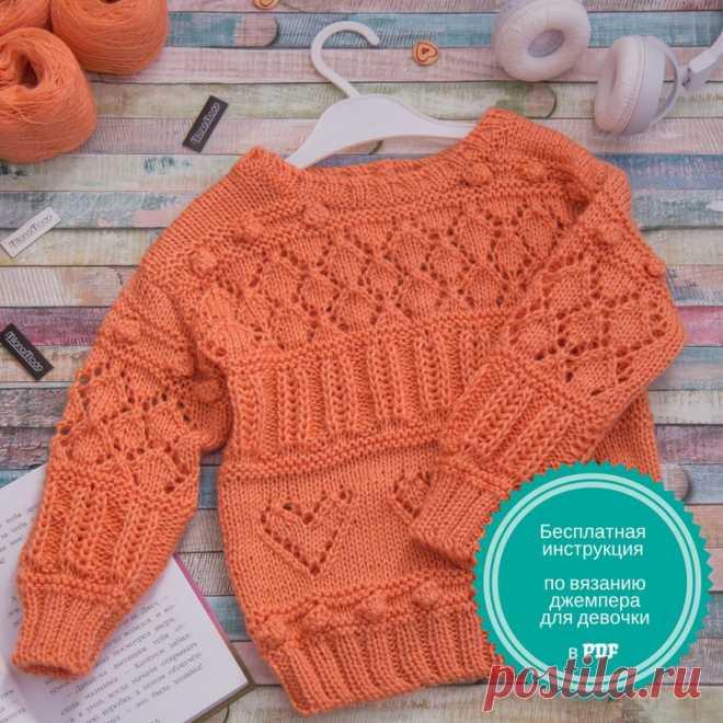 Эффектный свитер детям спицами