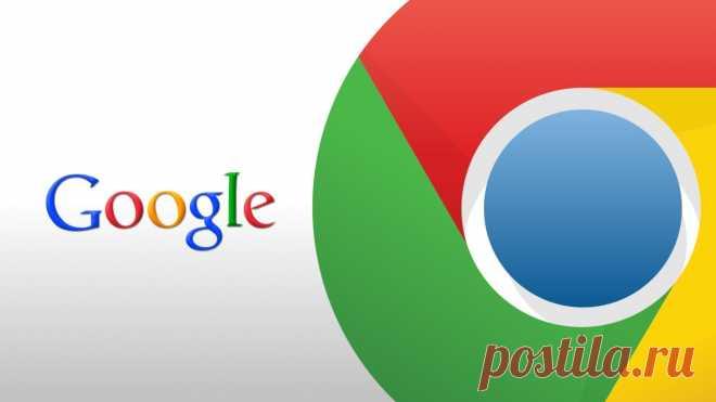 Como optimizar el trabajo Google Chrome - reducir el cargamento al procesador Conozcan, cómo aumentar la productividad del procesador del portátil a expensas de la desconexión de un de las funciones en Google Chrome.