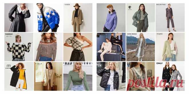 Женские бренды на Aliexpress | Gravitsappa | Яндекс Дзен