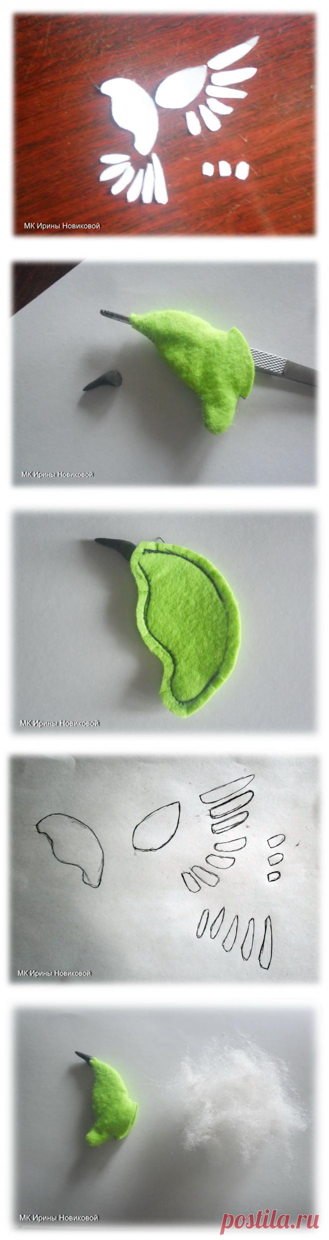 Шьем птичку-брошь из фетра и украшаем ее пайетками и бисером | Журнал Ярмарки Мастеров