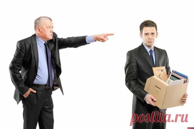 Два законных основания, чтобы уволить дистанционного работника! Приветствую вас, мои дорогие читатели!Убедительная просьба поставить лайк и оставить комментарий, это очень поможет мне в моем деле,...