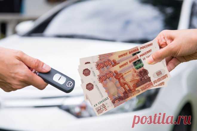 Сколько налогов придется заплатить при продаже автомобиля в 2018 - Promdevelop Налогообложение при продаже автомобиля в 2018 году. Уплата налога на авто, бывшего в пользовании до 3 лет. Когда не платить налог? Расчет налога и срок подачи декларации?