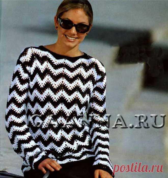 Пуловер Черно-белый зигзаг