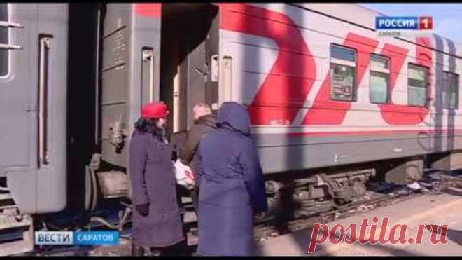 Посылку с помощью проводника поезда теперь можно передать официально