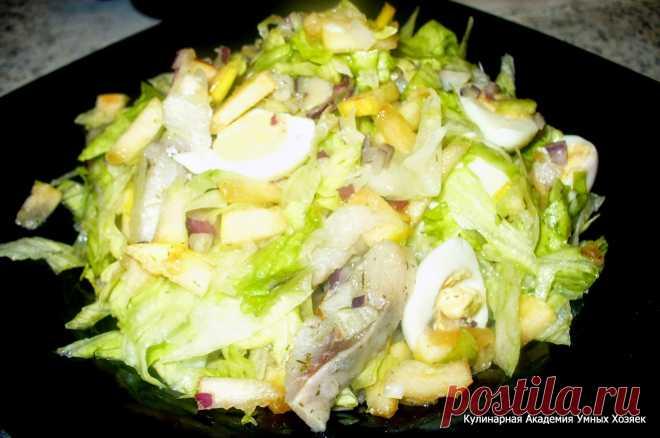 Кулинарная Академия Умных Хозяек: Салат с селедочкой и перепелиными яйцами «Нимфа»