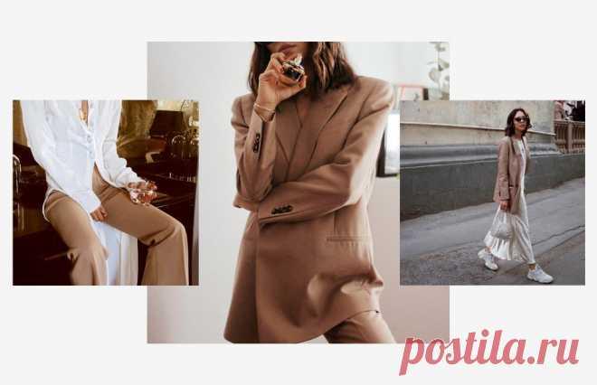 Как носить одно итоже иневыглядеть скучно— учимся ублогеров :: РБК.Pink