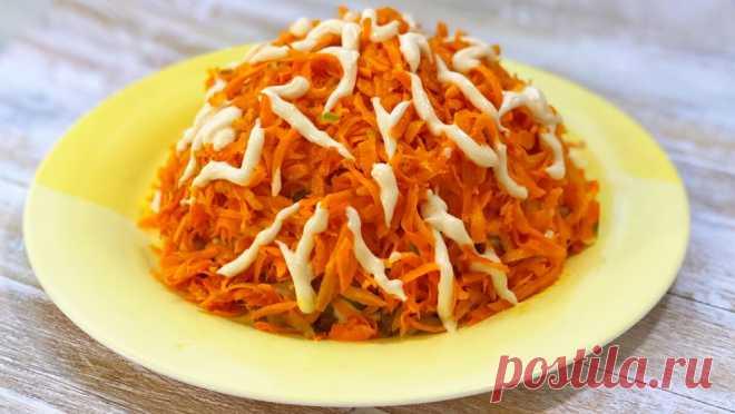 Салат «Лисья шубка» - такой вкусный, что готовлю на каждый праздник | Марусина Кухня | Яндекс Дзен