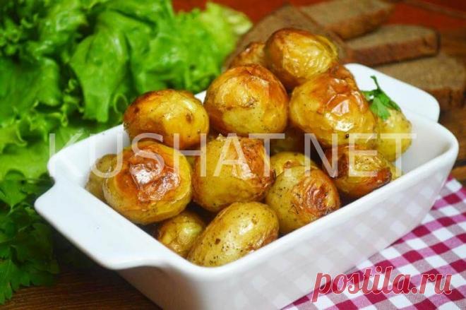 Молодая картошка в духовке. Пошаговый рецепт с фото • Кушать нетКушать нет