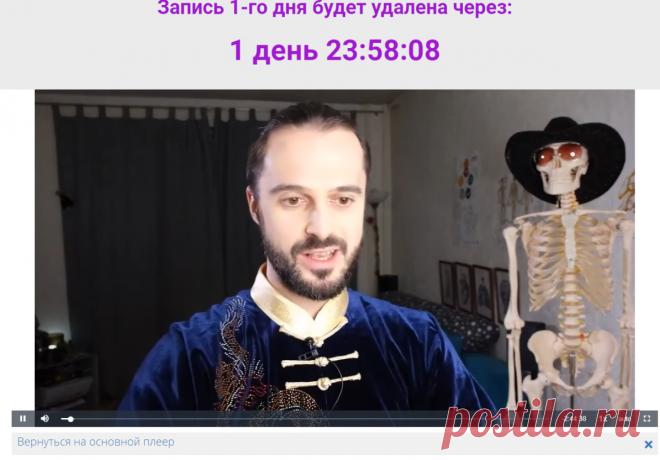 Запись вебинара НОВОГОДНИЙ ДЕТОКС