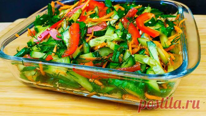 Открыла для себя новый рецепт вкусного салата с огурцом за 10 минут: делюсь рецептом | Кулинарный Микс | Яндекс Дзен