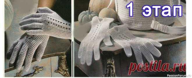 Ажурные перчатки крючком. Свяжем вместе? 1 этап. | Вязальная Авантюра Здравствуйте, коллеги! А именно те, которые прочитали начальный топик по совместнику и пожелали участвовать в вязании перчаток. Этот топик для них.Сегодня начинаем 1 этап вязания.Вяжем пальцы, сразу все. Посмотрим на пальцы: самый толстый - большой, затем идут примерно одинаковой толщины...