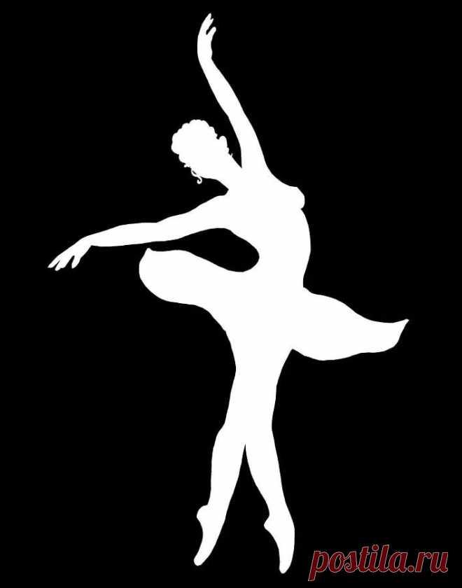 Силуэт балерины картинки для вырезания
