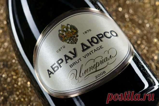 Фото бутылки шампанского