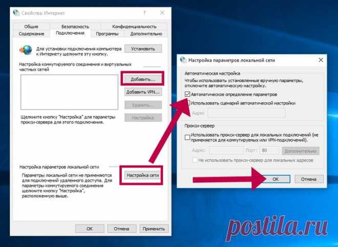 Пропал интернет на компьютере: найти и вернуть идеальный трафик самостоятельно — наша миссия выполнима!