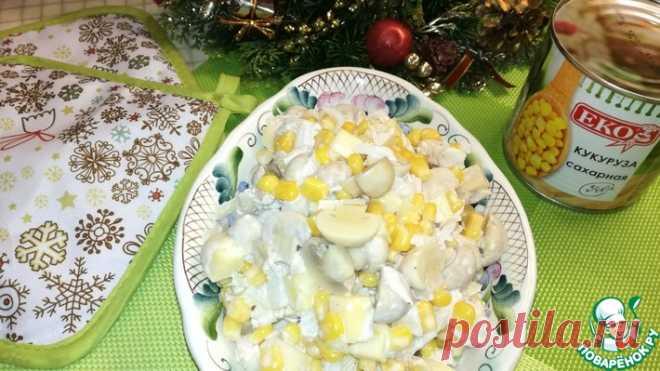 Салат с курицей и кукурузой Кулинарный рецепт
