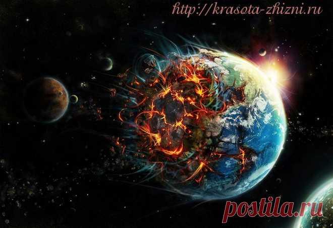 Интересные факты о планете Земля » Красота Жизни