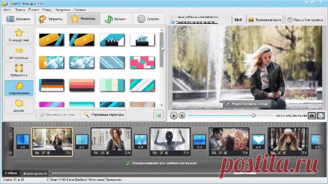 Лучшие программы для создания видео из фото с музыкой