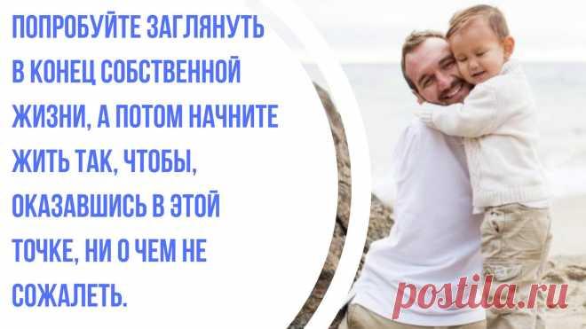 Ни рук, ни ног, ни ограничений: 15 цитат Ника Вуйчича, которые помогают жить | Мужество Быть | Яндекс Дзен