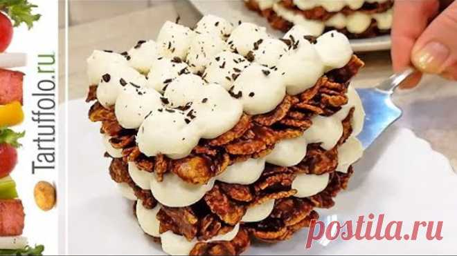 ХРУСТЯЩИЙ Торт Без Выпечки. Покорит Вкусом - Не захочется делиться :)))