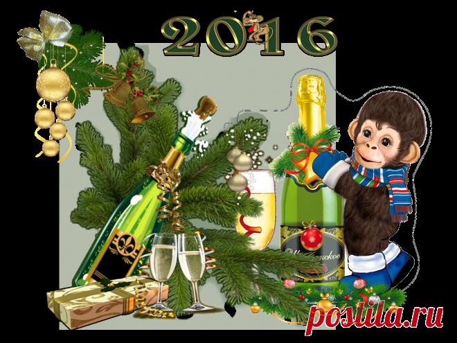 Плейкаст «❋ Со Старым Новым Годом !!! ❋»