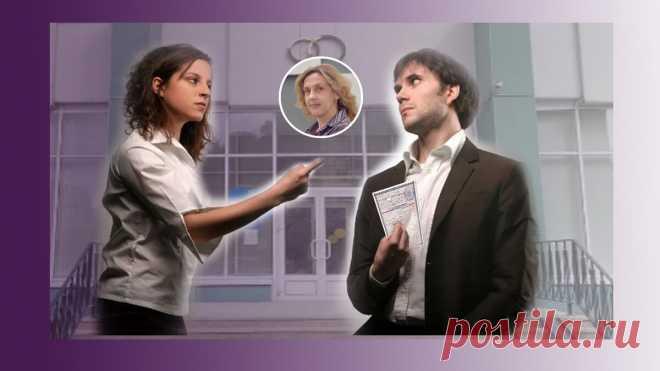 Почему бывшие супруги, которые сами настаивали на разводе, так странно себя ведут: следят, злятся, негодуют | Ольга Зимихина | Яндекс Дзен