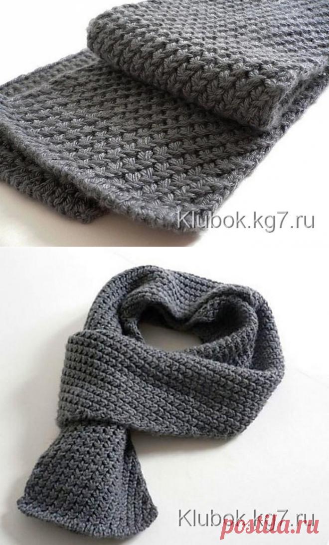 Теплый мужской шарф by Kyoko Nakayoshi | Клубок