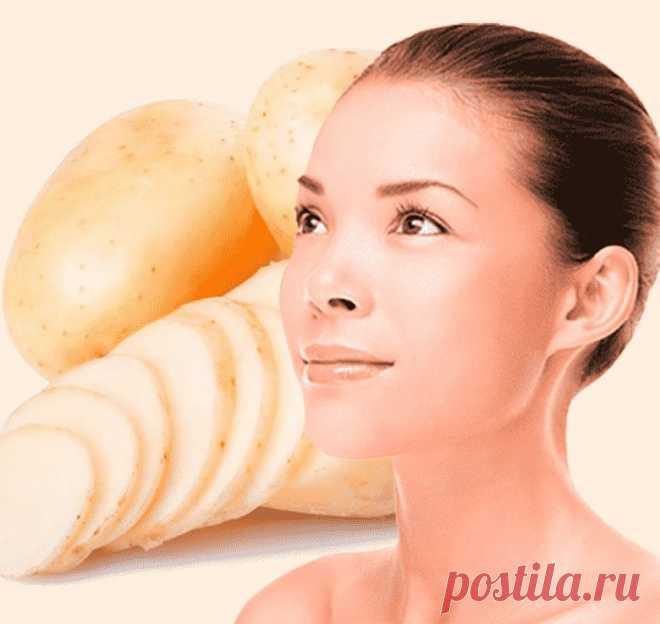 5 секретов идеальной кожи Такой простой продукт как сырой картофель может быть успешно спользован в косметических целях. Этот овощ поможет вам избавиться от неприглядных мешков под глазами, отечности лица, удалить пигментные пятна и навсегда забыть об акне. Предлагаем рецепты эффективных масок для лица с картофелем.