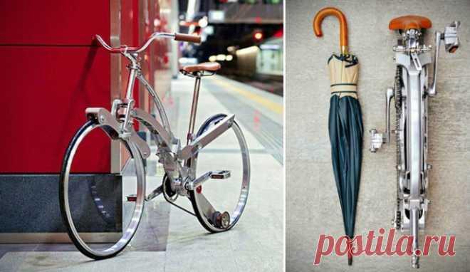 Суперкомпактный велосипед, который одним нажатием складывается до размеров зонтика . Чёрт побери