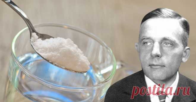 Отто Варбург, лауреат Нобелевской премии: «Никакая болезнь, включая рак, не может существовать в щелочной среде!». Правду говорят, что даже рак не выносит щелочную среду…