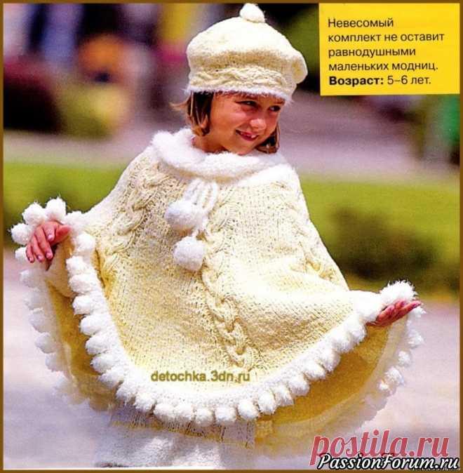 Комплект для девочки: берет, гетры, пончо и свитер. Описание и схемы | Вязание спицами для детей Вязаный спицами берет, вязаные спицами гетры, вязаное спицами пончо и свитер. Для девочек 5-6 лет.Вам потребуется:пряжа (41% акрил, 41% полиэстер, 18% полиамид; 100 г/220 м): для пончо -550 г меланжевой желтого цвета, для берета - 100 г меланжевой желтого цвета, для гетр - 100 г белого...