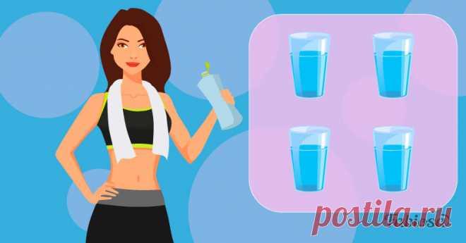 Вот сколько воды нужно пить в день в зависимости от вашей массы тела . Милая Я