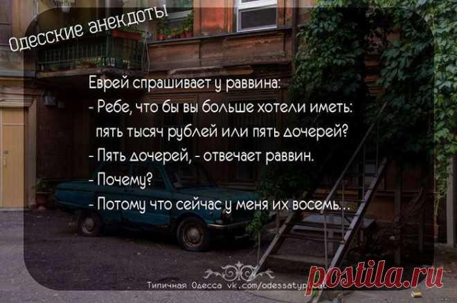 Fwd: Одесса! Я тебя таки обожаю! • ninanina345@ukr.net