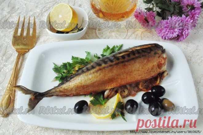 Скумбрия в соевом соусе в духовке - нежная с пикантным вкусом Скумбрия, запеченная в духовке в соевом соусе по этому рецепту, похожа не только по внешнему виду, но и по вкусу на рыбу горячего копчения. Внутрь рыбки я положила лук и лимон, блюдо получилось нежным, вкусным и сочным...