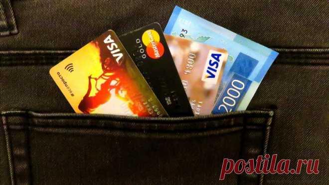 Как кредитная карта может загнать в долги, даже если ей вообще не пользоваться: банковские хитрости   Юридические тонкости   Яндекс Дзен