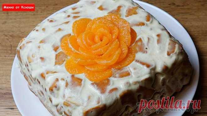 Молочный торт за 10 минут из 3 ингредиентов Молочный тортик из 3 ингредиентов получается очень вкусным и быстрым в приготовлении. Отличный способ порадовать себя и родных вкусным лакомством.Состав:Печенье затяжное - 800 гСметана - 800 гМолоко с...