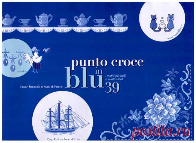 I motivi piu belli a Punto Croce No. 39 - An embroidery (miscellaneous) - Magazines on needlework - the Country of needlework